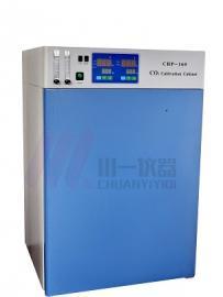 水浴加热二氧化碳细胞培养箱HH.CP-01W远红外探头