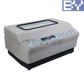 BYDCY-12A 全自动氮气浓缩仪,食品安全分析仪