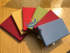 彩色布艺吸声板 屹晟建材出品 岩棉玻纤吊顶板 布艺吸声墙板