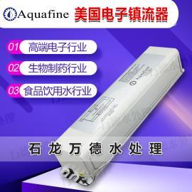 75W一拖二 AQUAFINE4125整流器 AQUAFINE安定器 电子镇流器
