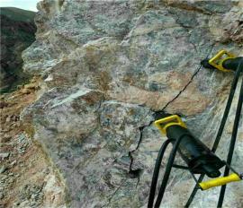 定安公路扩建破石头机器手持式劈石机