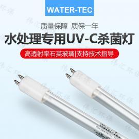GHO64T5VH 美国原装Water-Tec品牌 高输出型石英紫外杀菌灯155W