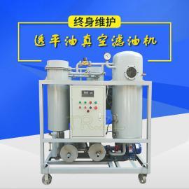 ZJC系列透平油脱水真空滤油机,在线油水分离破乳化滤油机