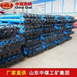 DWXA型矿用单体液压支柱,DWXA型矿用单体液压支柱畅销