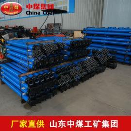 悬浮式单体液压支柱,单体液压支柱