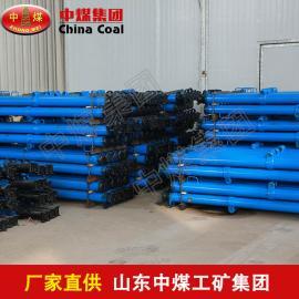 内柱式单体液压支柱,单体液压支柱