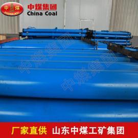 双伸缩悬浮单体液压支柱,双伸缩悬浮单体液压支柱工作原理