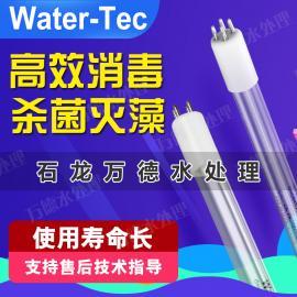GHO64T5VH 155W 美国WATER TEC 低臭氧紫外线杀菌灯管