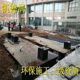 一体化污水处理装置/地埋式一体化污水处理成套设备/ 凯德润