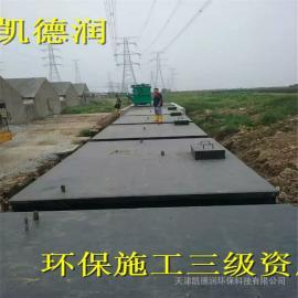 地埋式 一体化污水处理装置 300吨污水处理凯德润污水处理设备