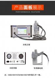 便携式静电放电发生器