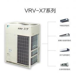 大金中央空调VRV X7多联机