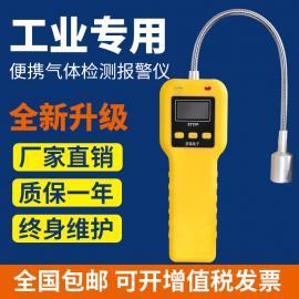 氢气检测仪 固定式氢气检测仪 便携式气体检漏仪