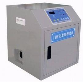 小型医疗污水处理消毒设备