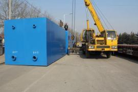 高速服务区污水处理设备一体化处理工艺