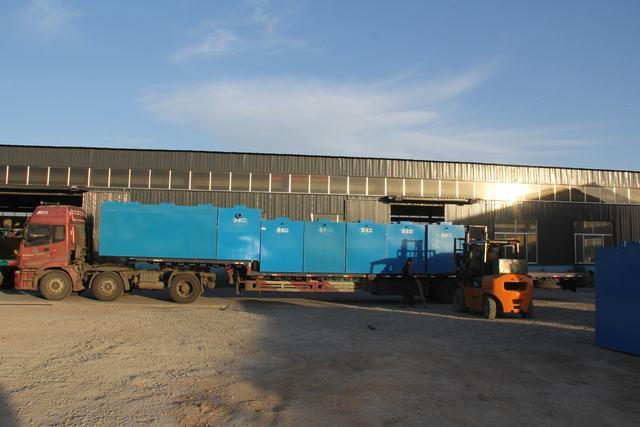 15吨每天污水处理设备
