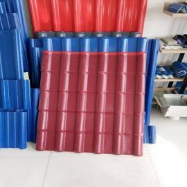 红色耐高温树脂瓦 农村树脂瓦 pvc材质树脂瓦