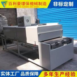 百利豪隧道烘箱 工业烘干箱电热烘箱 隧道式烘干箱 高温烘箱