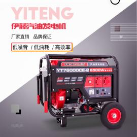 YT6500DC-2便携式伊藤5KW小型汽油发电机