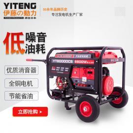 YT6500DCE3-2伊藤三相5kw汽油发电机