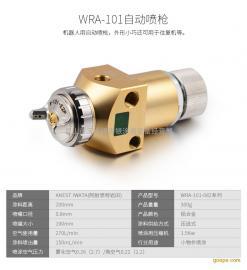 �r田����WRA101