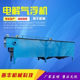 微电解气浮机 絮凝沉淀气浮一体机 善丰气浮沉淀机
