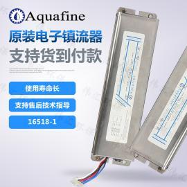 16518-1电子镇流器 美国Aquafine紫外线杀菌灯专用镇流器 现货
