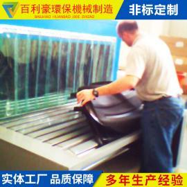 百利豪 汽车电动助力马达连续隧道炉 隧道式炉体电加热马达