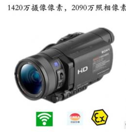 化工专用防爆数码摄像机Exdv1501 手持式防爆摄像机报价