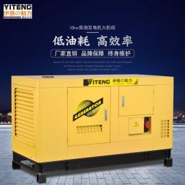 YT2-125KVA-ATS伊藤100KW柴油发电机
