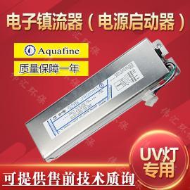 美国Aquafine杀菌灯电子镇流器43474-1 变压器150W 质保一年
