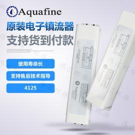 美国Aquafine高端电子镇流器150W 配套水处理紫外杀菌灯40-75W