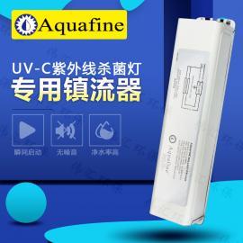 4125美国Aquafine品牌 医院消毒杀菌灯专用电子镇流器 质保一年