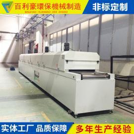 百利豪非标定制 铁氟龙网带隧道炉 网带传动温控系统 高温网带炉