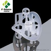 科源环保塑料海尔环 可加工定制