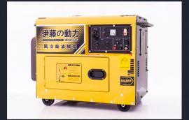 YT6800T3伊藤5kw三相静音柴油发电机