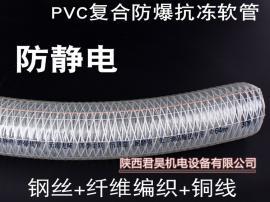 防静电输油软管 加油站卸油导静电耐油胶管 油气回收输气管