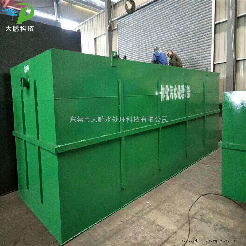 纺织印染废水处理设备 电镀含镍一体化污水处理设备