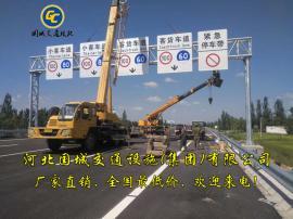高速公路反光标志牌