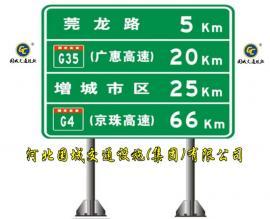 双立柱公路标志杆制作
