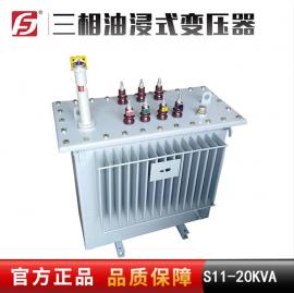 S11-20KVA 10/0.4 全密封三相油浸式变压器 纯铜 进口矽钢片