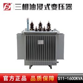 S11-1600KVA 10/0.4KV 全铜配电变压器 电压可订制 出口