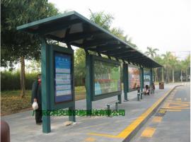 道路设施候车亭工程制作 墨绿色候车亭项目中标
