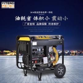 移动式柴油发电电焊一体机