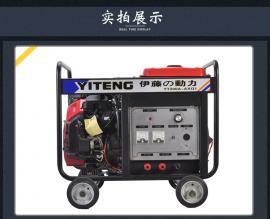 伊藤动力YT300A汽油发电电焊一体机
