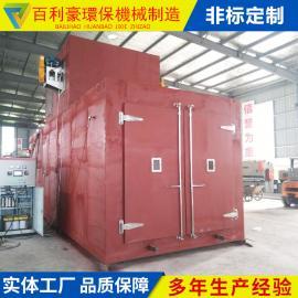 百利豪立式热风循环干燥箱 变压器专用防爆烘箱 电加热烤箱