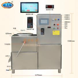 三速制冷打浆机 肉丸工厂打各种肉浆机器