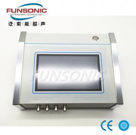 超声波频率测试仪