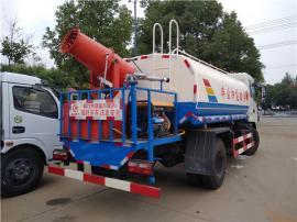 一辆工程降尘车价钱-载重5吨10吨15吨带雾炮喷雾洒水车说明