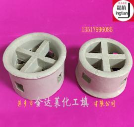 瓷质阶梯环填料 陶瓷阶梯环 耐酸耐热干燥吸收塔陶瓷填料